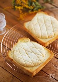 『最高の朝食♡『メロンパントースト』HM使用』