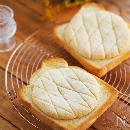 最高の朝食♡『メロンパントースト』HM使用