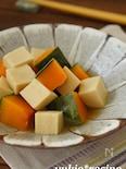 高野豆腐とかぼちゃの炊いたん