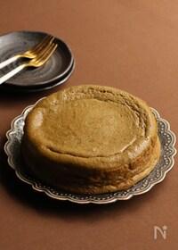 『豆腐でヘルシー!ほうじ茶チーズケーキ【グルテンフリー】』