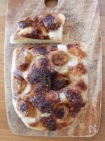 【簡単おうちパン】シナモンシュガーバナナドデカパン