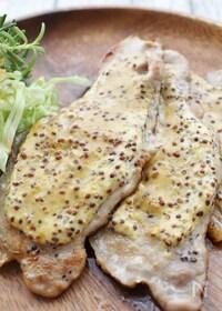 『豚肉のソテー、マヨ・マスタード焼き』