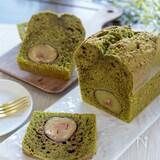 抹茶と栗のパウンドケーキ