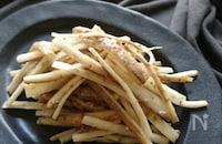 ごまピーみるく1:1:1〜濃厚ごぼうサラダ(作りおき常備菜)