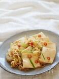 切干大根と野菜の豆腐煮