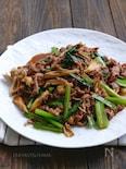 牛こまと舞茸と小松菜のオイスター炒め