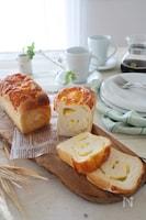 コロコロ♪ぎっしり!ミニチーズ食パン