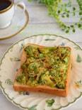 クリチ&醤油が旨い☆ブロッコリーのクリームチーズトースト