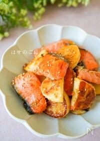 『甘辛うまっ♪『冷めても美味しい❁鮭と長芋の味噌バター炒め❁』』