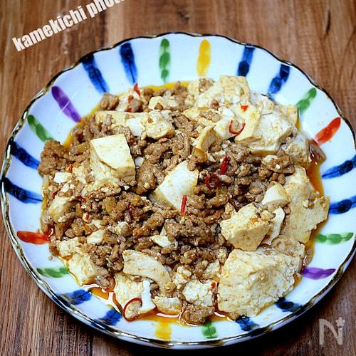 肉と豆腐を食べる「汁なし麻婆豆腐」