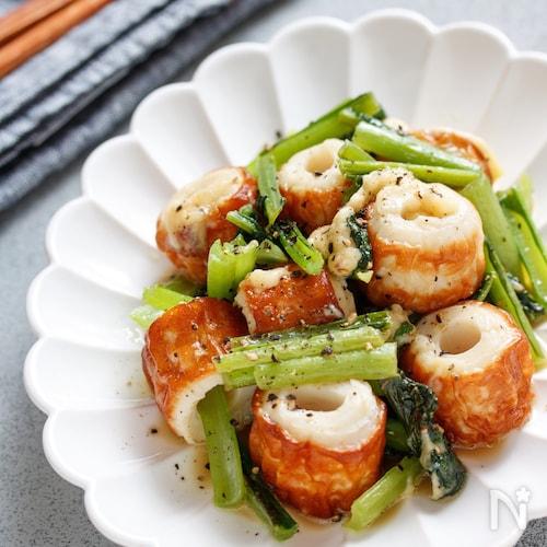 小松菜とちくわのペッパーチーズソテー【#作り置き #お弁当】