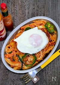 『懐かし味のナポリタンスパゲッティー』