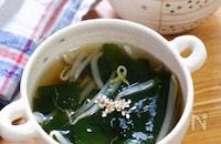 『もやしとわかめの中華スープ』
