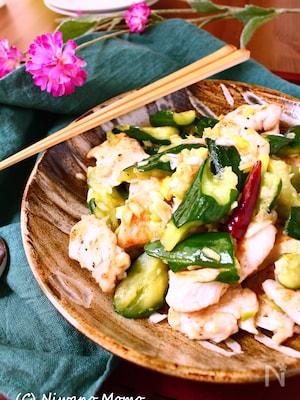 鶏むね肉ときゅうりのねぎ塩レモン炒め