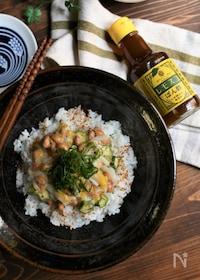 『さっぱりピリ辛イカ納豆丼』