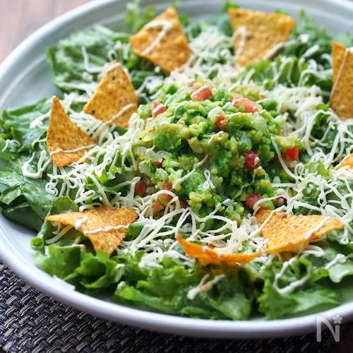 本場メキシコの味!ワカモーレのサラダ