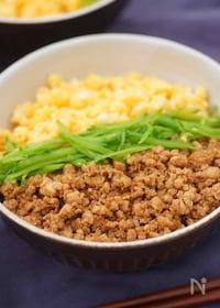 『冷凍豆腐のうまうま味噌そぼろ丼』