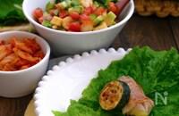 夏野菜たっぷりチーズ巻きサムギョプサル