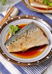 『もっと気軽に!お魚レシピ♡『レンジDEさばの煮付け』』