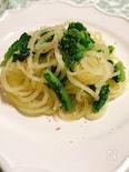 まるでパスタ⁉︎ 菜の花と新じゃがの塩麹ペペロンチーノ