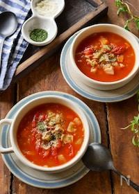 『余り野菜でおいしくなる【フレッシュトマトのミネストローネ】』
