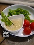 レンジでできる簡単ソース|生姜のディップ|ジンジャー・カウダ