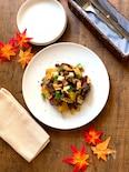 焼き芋のデリ風サラダ