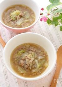 『アツアツが嬉しい!キャベツとひき肉のあんかけ中華スープ』