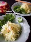 パパイヤとカシューナッツのサラダ