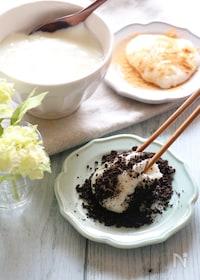 『香港スイーツ牛乳餅』