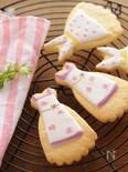 アイシングクッキー(エプロン)