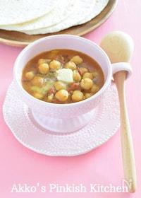 『チャナマサラ インドの味噌汁的存在♪ヘルシー豆カレー』