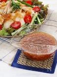 万能!さっぱりおろしダレ♡冷しゃぶに、サラダに、蕎麦に!