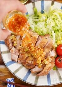 『~おうち飲みに~野菜と食べるパリパリ皮のピリ辛油淋鶏』