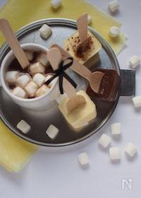『ホットチョコレートスティック』