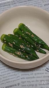 レシピ 牛角 オクラ