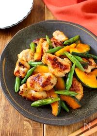 『鶏肉とかぼちゃの柚子胡椒炒め』