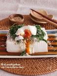 温玉とろぉ♡丸ごと豆腐でたっぷりしらすのおかず冷奴♡