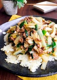 『♪簡単おこげと白菜とニラのあんかけ』