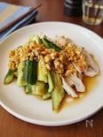 ナッツが香ばしい!きゅうりと鶏むね肉のピリ辛サラダ