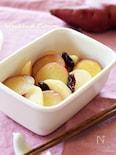 サツマイモとリンゴのはちみつレモン煮