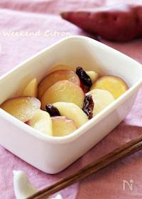 『サツマイモとリンゴのはちみつレモン煮』