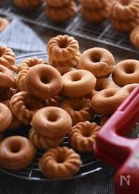 『【小麦粉・バター・牛乳不使用】香ばし焼きドーナツ』