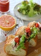 チーズ&ナッツドレッシングでフランスパンサンドイッチ