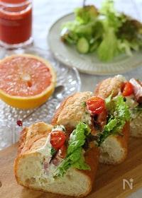 『チーズ&ナッツドレッシングでフランスパンサンドイッチ』