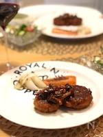 肉なし!ボリューム満点の高野豆腐ハンバーグ
