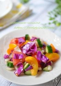 『クミンの香りが食欲そそる♡彩り野菜で栄養満点☆モロカンサラダ』
