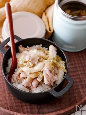 スープジャーであったか!豚こまと白菜のあんかけ丼弁当