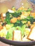 グリーン野菜と厚揚げのピリ辛味噌炒め