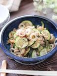 牡蠣だし醤油で味が決まる!ズッキーニとちくわのツナサラダ